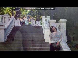 ��� ����� ♥ � ���� ������ ■ -� ♥�����+�����♥� ��� ������ ICON - Polina Gagarina 07.03.2014 (mixed by dj Pitkin) - 16 . Picrolla