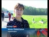 Специалисты администрации при помощи работников Новотрубного завода приступили к ликвидации незаконных рекламных щитов.