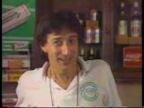 Начало, фрагмент и конец эфира (TVR 1 [Румыния], 20 декабря 1992 г.)